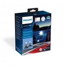 Lemputės automobiliui LED H7 PHILIPS